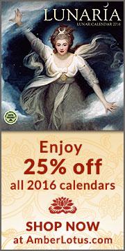 25% off 2016 calendars
