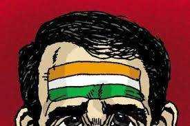 Curse You, Narendra Modi