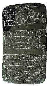 Newly-Discovered Linear B Tablet Hymns Wine Goddess