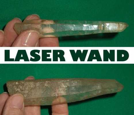 LASER WAND – For Extremely Precise Energy Direction