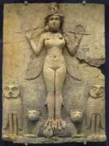 Syrian Women, Palmyra, Temple of Ba'al and Fertility Goddesses
