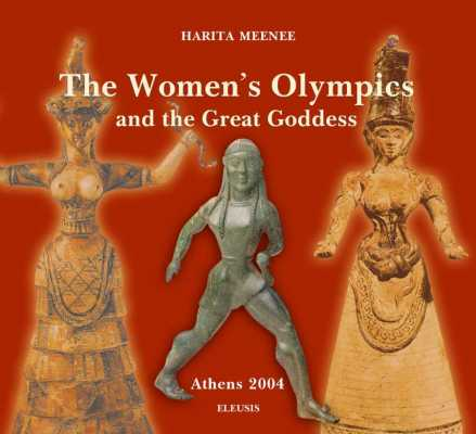 The Ancient Women's Olympics